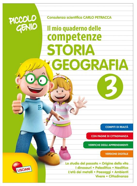 quaderni operativi scuola primaria storia e geografia da
