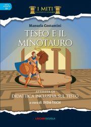 10385 I MITI - TESEO E IL MINOTAURO
